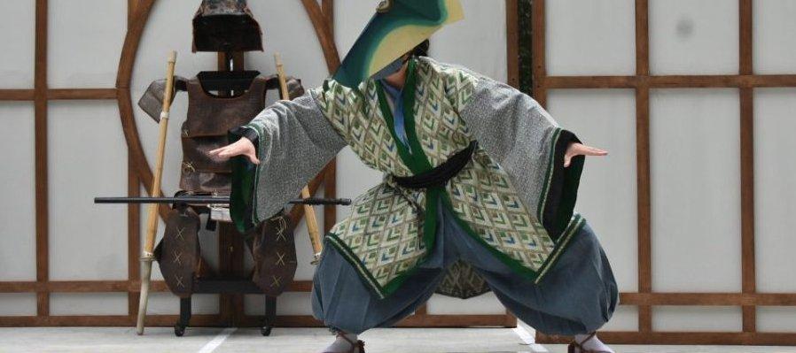 Katsumi y el dragón