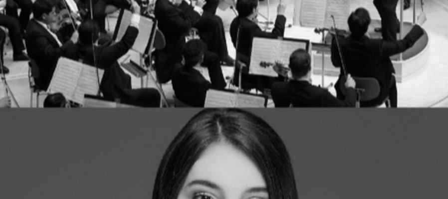 Ensayo abierto de la Orquesta Sinfónica de Jalisco | Daniela Liebman
