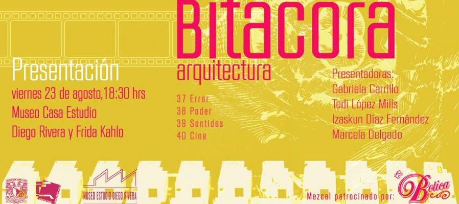 Bitácora Arquitectura: Error, Poder, Sentidos, Cine
