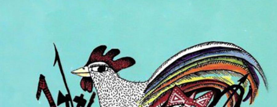 Dos narizones no se pueden besar. Trayectorias, usos y prácticas de la tradición orisha en Yucatán