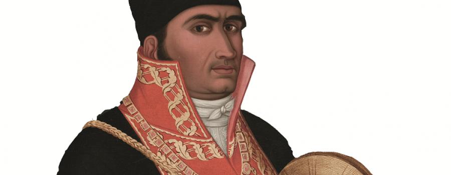 Concierto virtual: Conmemoración del 256° Aniversario del natalicio de José María Morelos