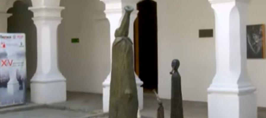 Recorrido virtual al Museo de los Pintores Oaxaqueños
