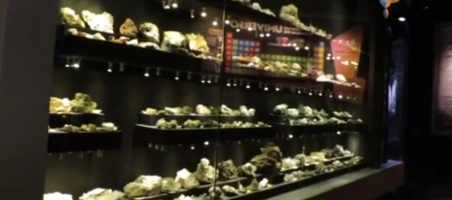 Museo del Desierto de Coahuila