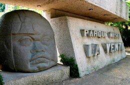 Visit La Venta Park-Musuem