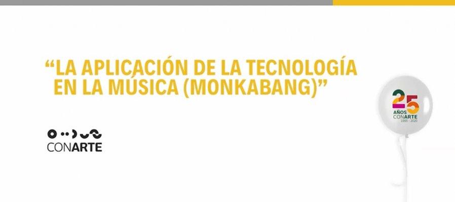 La aplicación de la tecnología en la música