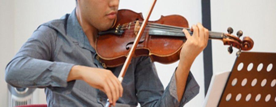 Recital de Viola| OECCh