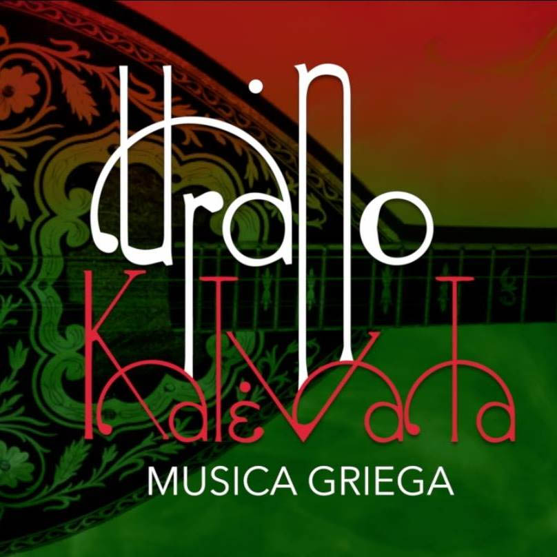 ¡Ven a escuchar música griega!