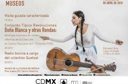Noche de Museos: Museo de la Ciudad de México