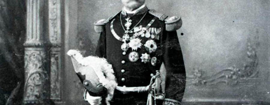 Nombramiento otorgado y firmado por Porfirio Díaz