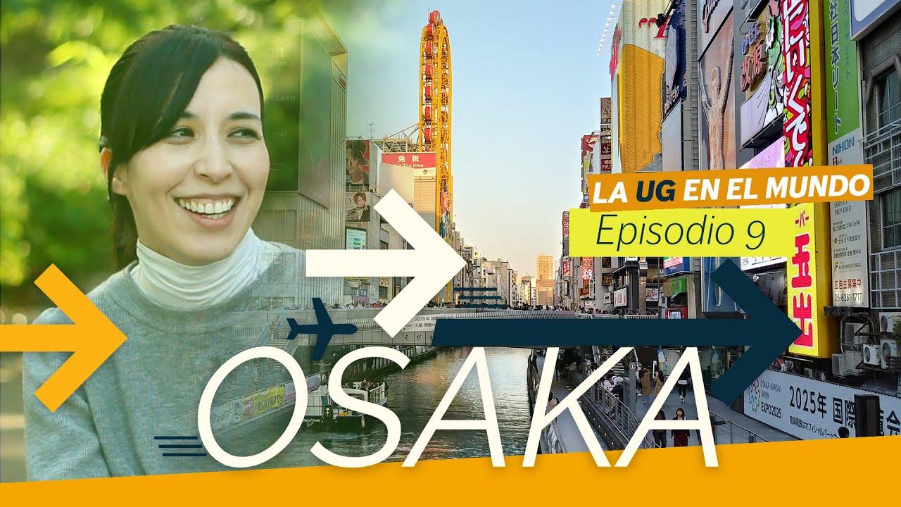 Nora Adame, experiencia de internacionalización en Japón