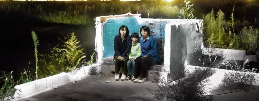 Otsuchi. Memorias del futuro