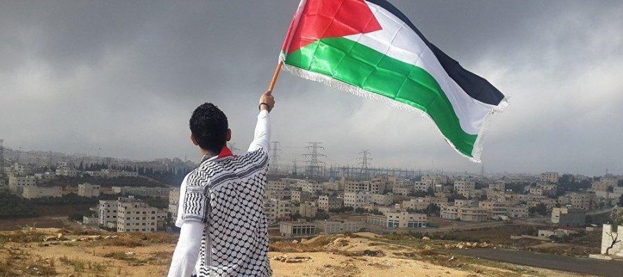 Conversatorio por el Día Internacional de Solidaridad con Palestina