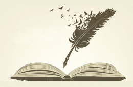 Fortaleza, poema de Alicia Caballero Galindo