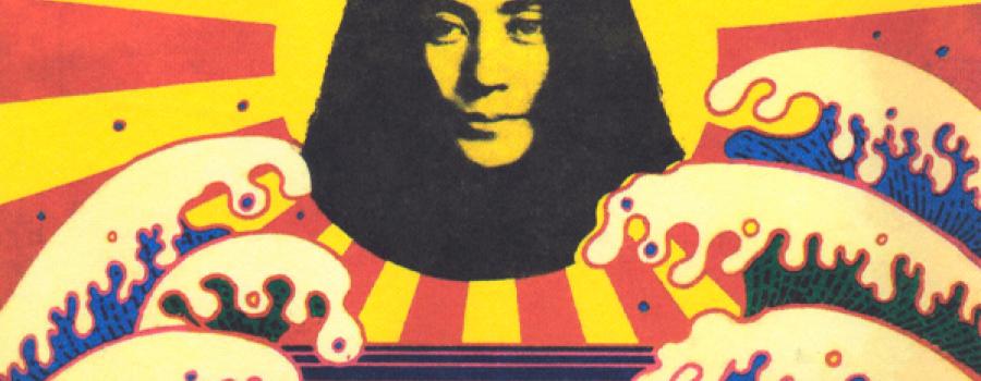 Pomelo, de Yoko Ono