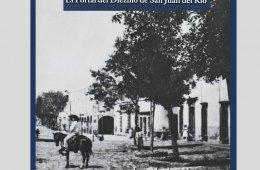 El Portal del Diezmo de San Juan del Río