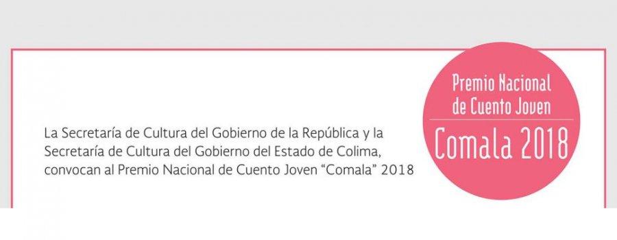 Premio Nacional de Cuento Joven Comala 2018
