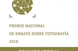 2018 Essay National Award on Photography