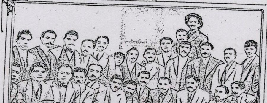 20 de enero de 1918: Convención de los sindicatos del Distrito Federal
