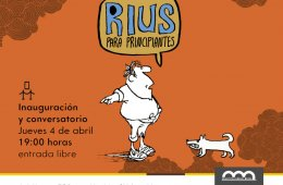RIUS for Beginners