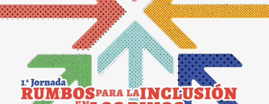 Exposición: La Novia Loca. Fototextiles de Pedro Miranda