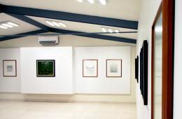 Sala Ricardo Rocha: Recorrido virtual