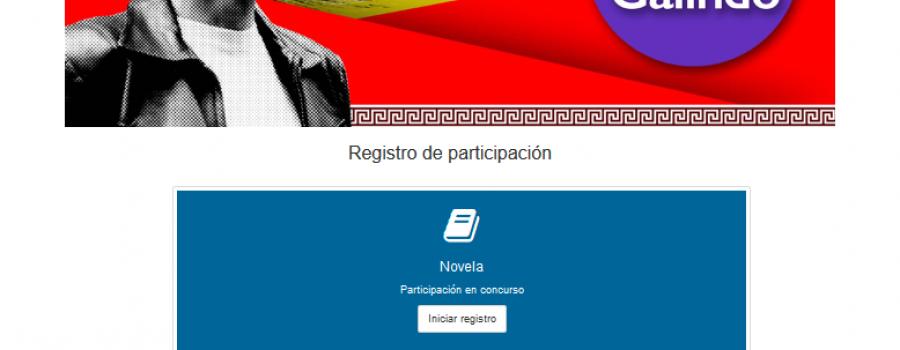 Premio Latinoamericano de Primera Novela Sergio Galindo