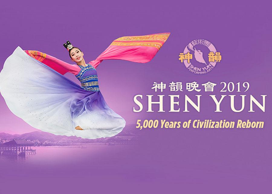 Shen Yun 2019 World Tour