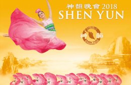 Shen Yun 2018