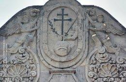 La Inquisición novohispana