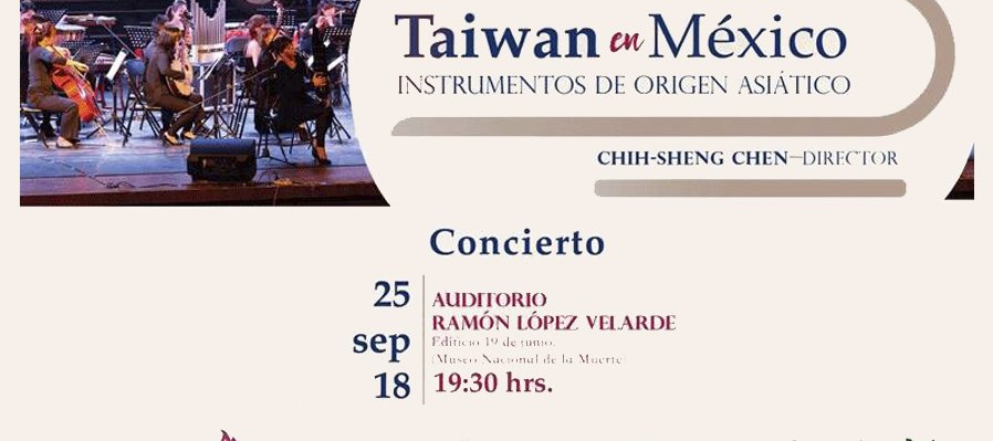 Taiwán en México, instrumentos de origen asiático