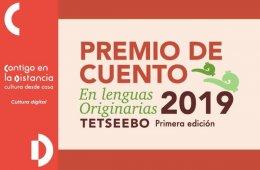 Entrega del Premio Nacional de Cuento en Lenguas Originar...