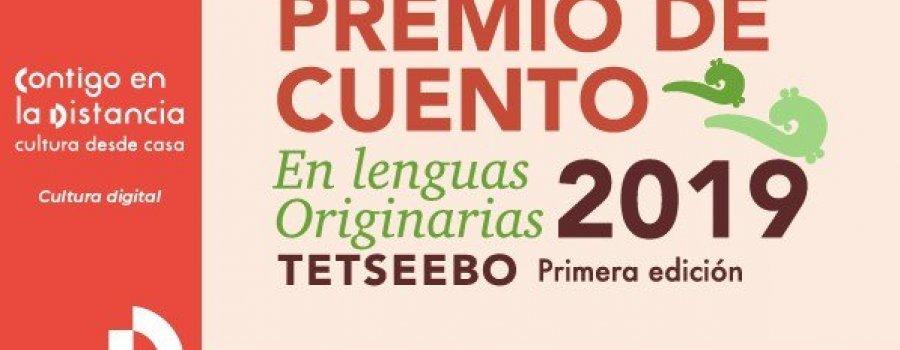 Entrega del Premio Nacional de Cuento en Lenguas Originarias Tetseebo 2019