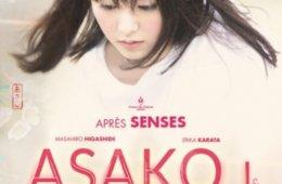 Asako I & II: Soñar o despertar