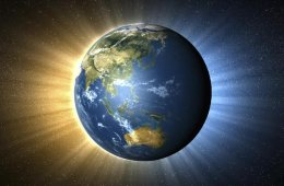 La Asombrosa Tierra