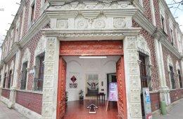 Recorre virtualmente el Museo de la Ciudad de Tuxtla Guti...