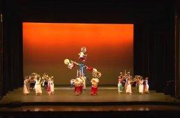 Ballet Folklórico de la Universidad Veracruzana