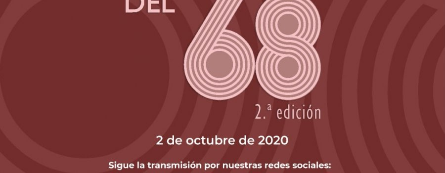 Instalación: Tlatelolco Public Space Odyssey