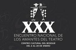 El Palacio de la Locura. Teatro Manicomio 1937